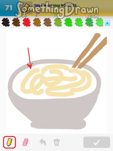 Somethingdrawn Com Noodles Drawn By Jennypah On Draw Something